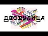 Частная собственность Чем владеет горожанин Юрий Кузнецов