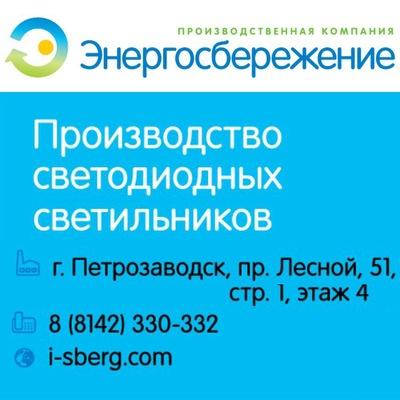 Прожекторы светодиодные купить в Минске по выгодной