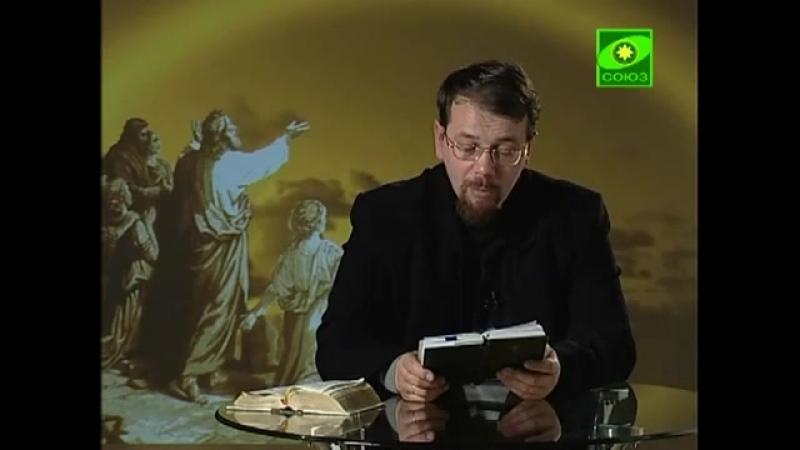 Лекция 30.2. Тема покаяния в книге пророка Иезекииля (из цикла Читаем Ветхий Завет)