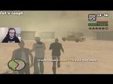 [CutnLaugh] Смешные моменты с Булкиным #58 (GTA San Andreas)