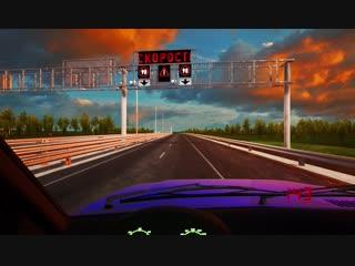 Виртуальный тур по трассе «Таврида» от Керчи до Севастополя организовала компания ВАД в аэропорту Симферополя