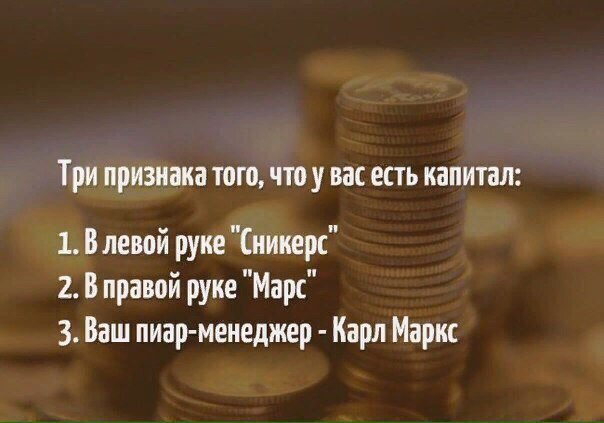 Фото №456354624 со страницы Александры Мацаковой