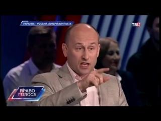 """Николай Стариков в программе """"Право голоса"""" от 24 мая 2017 года."""