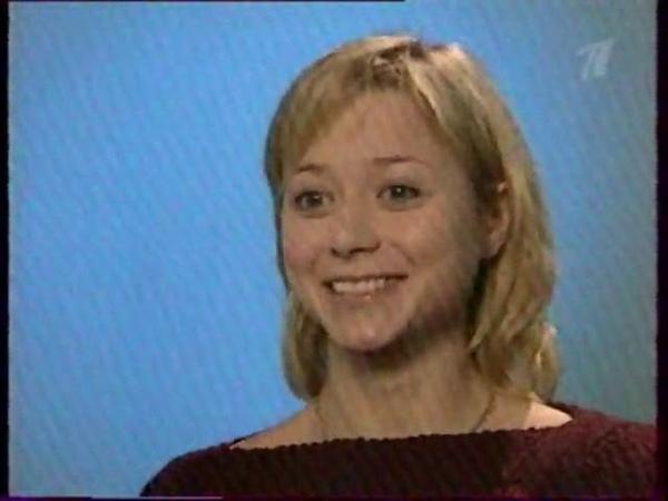 Розы для Елены Бережной 2002
