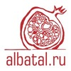 Албаталь