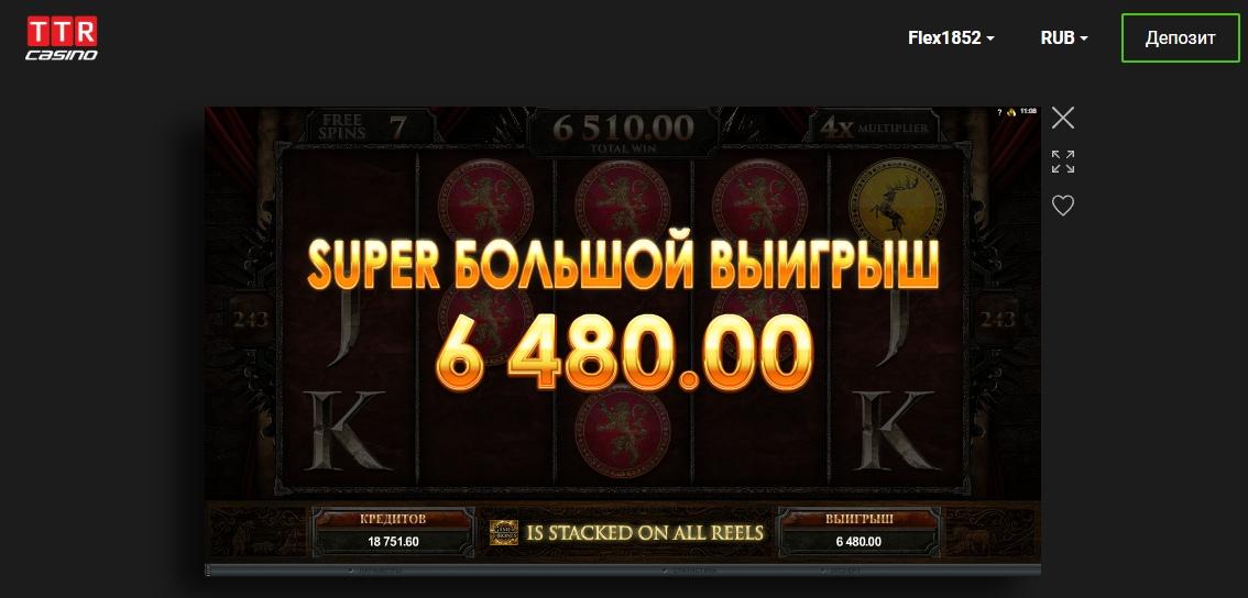 Аппарат для интернет-казино