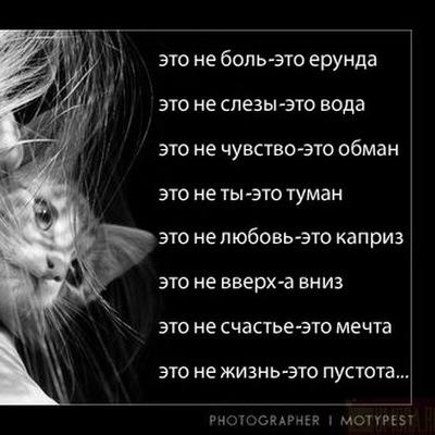 Маша Якунина, 6 апреля , Киев, id147219401