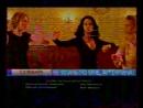 Анонс в титрах Не плачь по мне, Аргентина! (Первый канал, 29.12.2011)