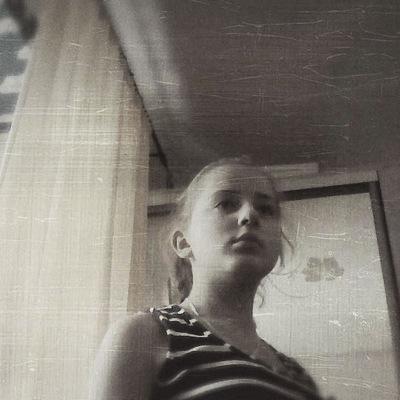 Софья Демкив, 4 сентября 1999, Сольвычегодск, id155493020