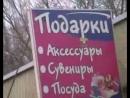 001_это раичева снеки-журналиста-хит ПРОРОКА САН БОЯ.2014 москва.