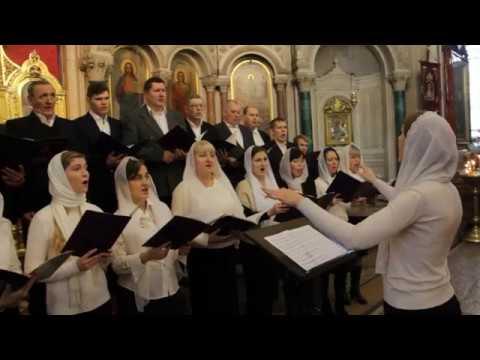 Д. Бортнянский Достойно есть, архиерейский хор Спасо-Преображенского собора