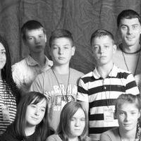 Льоша Хайнацький, 22 сентября 1999, id218828598