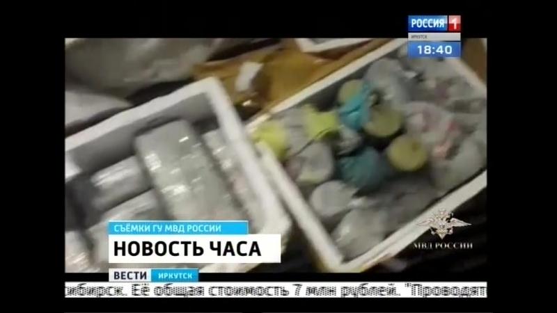 115 килограммов чёрной икры изъяли полицейские в Слюдянском районе