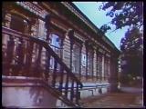Пенза - День города 325 лет - 1988 год