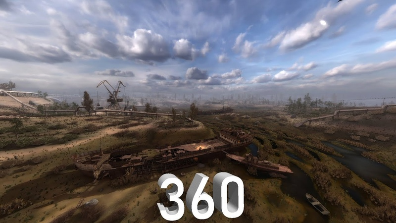 S.T.A.L.K.E.R.: Call of Pripyat Panorama 360° 8K — Zaton