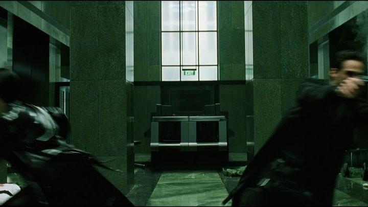 Матрица. 1999.