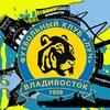 ФК «Луч» Владивосток