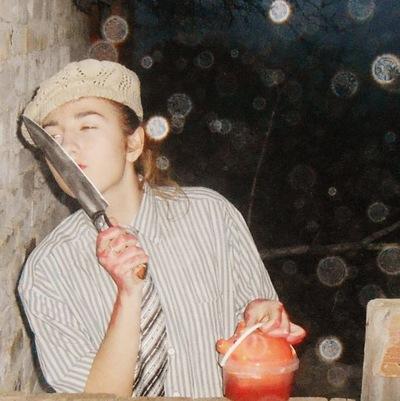 Мария Горбова, 31 августа 1997, Мариуполь, id212075862