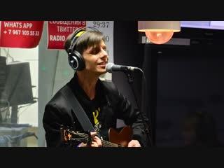 Магелланово Облако - Back to the stars (концерт на радио Маяк)