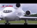 Ижавиа: День бортпроводника и 45 лет Службе авиационной безопасности