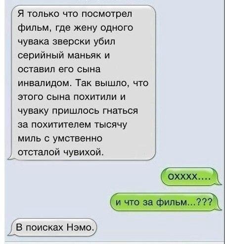 в контакте кто смотрел: