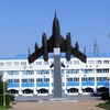 Иркутск-2 (Второй Иркутск)
