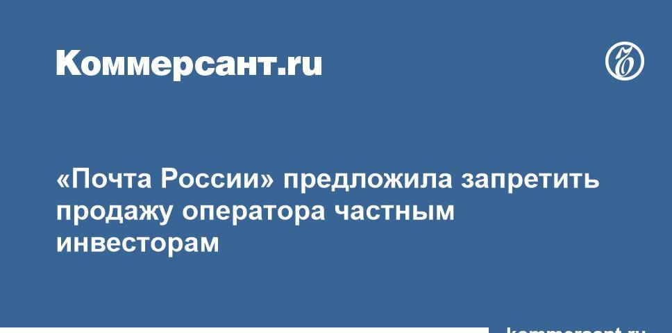 Чудотворцу молятся закон о госслужбе москва с 1 января тем