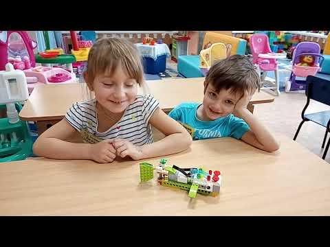 Детский центр робототехники Умник робот рыба
