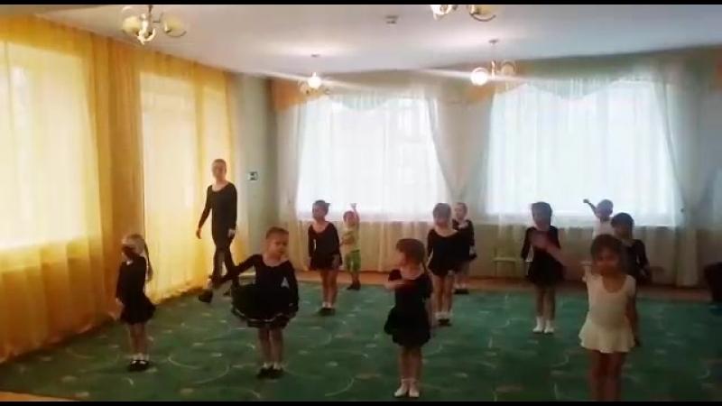 Открытое занятие по хореографии. Детский сад №40. Педагог Концедалова Валерия Владимировна.