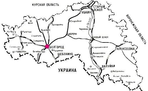знакомство ровеньки белгородская область