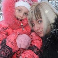 Алена Мартемьянова, 30 сентября 1987, Оренбург, id122226614