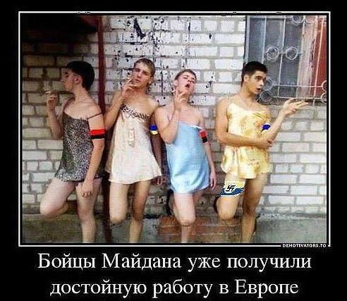 Посольство США в Украине призывает Россию повлиять на террористов на Донбассе - Цензор.НЕТ 1647