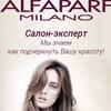Салон-Эксперт | Салон красоты в Ульяновске
