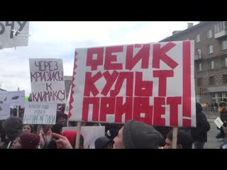 Репортаж с «монстрации» в новосибирске
