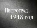 Они были первыми. 1956 г. СССР