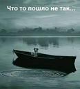 Любовь Корзникова фото #7