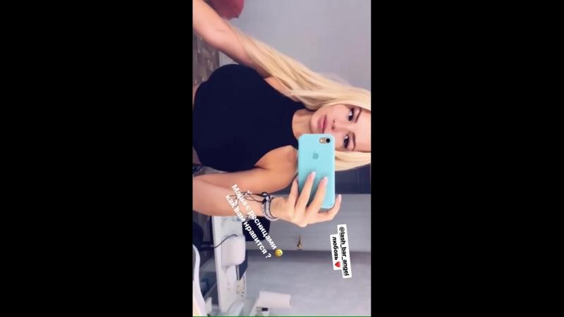 Маша с ресницами 😅 Как вам нравится? ❤