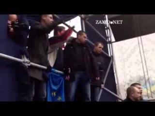 Михальчишина засвистали на Євромайдані у Львові(24.11.2013)