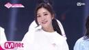 PRODUCE48 [단독/직캠] 일대일아이컨택ㅣ박민지 - ♬내꺼야 180629 EP.3