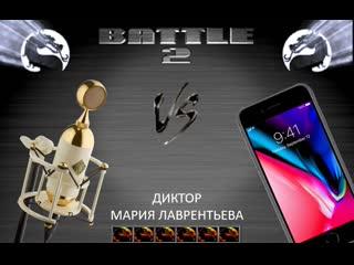 Soyuz 017 vs iPhone 8 (Мария Лаврентьева )