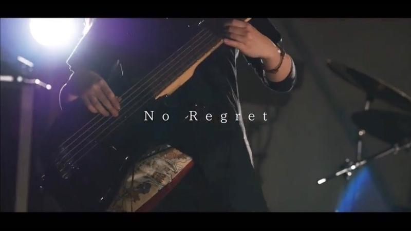 ガールズロックバンド革命『No Regret』
