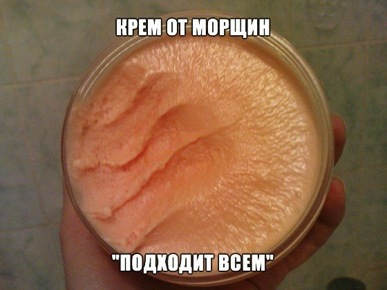 "FACE CREAM FROM WRINKLES ""Подходит всем!"" \u000d\u000a\u000d\u000aIn one very popular program learned the recipe of cream from wrinkles. As it very simple, was not to try a sin! The result STRUCK me. For only several procedures the person became about 10 years younger!! Now I use constantly and I recommend to you, this some miracle!."