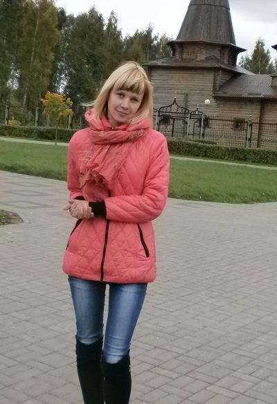 Наталья Михалочкина, 4 февраля 1990, Смоленск, id60220067