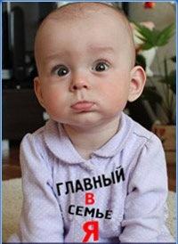 Евгений Смирнов, 28 июля 1971, Камышин, id175013064