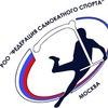 Федерация самокатного спорта Москвы