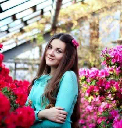 Екатерина Миронова, 10 марта 1972, Хабаровск, id194418052