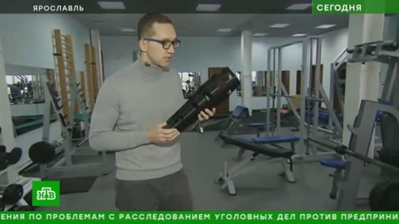 Ярославские изобретатели придумали аксессуар для инвалидов