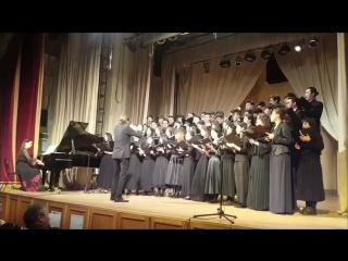 Институт музыки театра и хореографии ХОР СОДРУЖЕСТВО