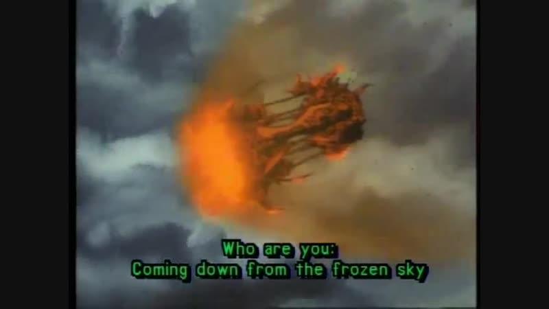 M.D. Geist part 1 (1993 U.S. Manga Corps Laserdisc) (Sub)