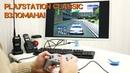PlayStation Classic взломана Запускаем любые игры и меняем настройки подробная инструкция Игры